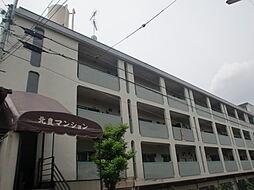 第二北豊マンション[4階]の外観