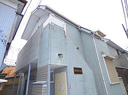 シャトレーII[1階]の外観