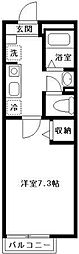 エルメゾン竹の塚[205号室号室]の間取り