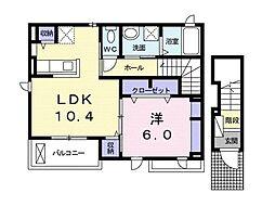 メゾン・レーヴ[2階]の間取り
