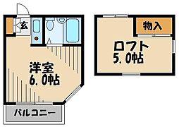 🉐敷金礼金0円!🉐西武新宿線 田無駅 徒歩11分