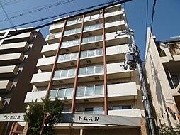 ドムス4[4階]の外観