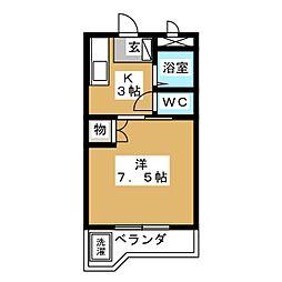 東洋ハイツ[2階]の間取り