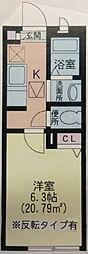 メゾン・ド・テイトII[2階]の間取り