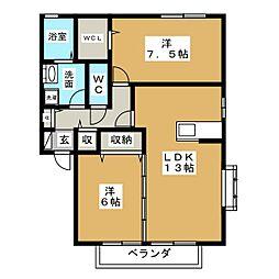 ローランドホワイトC[2階]の間取り