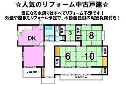 乙女駅 1,599万円