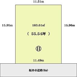 福井市燈豊町(ネオポリス本郷)11番