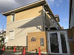 アムール B棟[2階]の外観