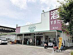 愛知県岡崎市美合町の賃貸アパートの外観