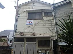 兵庫県神戸市灘区篠原南町1丁目の賃貸アパートの外観