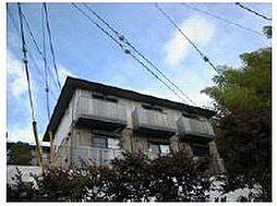 ワンズサウス[2階]の外観