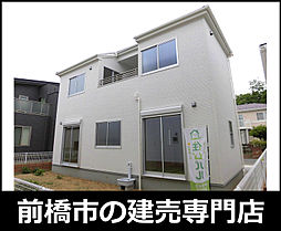 三俣駅 1,890万円