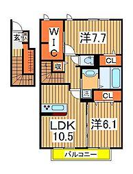 サンヒルズヴィラカインドネス1[2階]の間取り