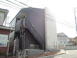 神奈川県横浜市港南区港南5丁目の賃貸アパートの外観