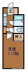 神奈川県相模原市南区文京1丁目の賃貸マンションの間取り