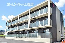 土岐市駅 5.4万円