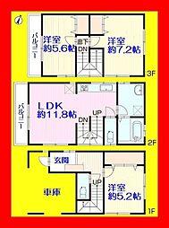 亀有駅 3,499万円