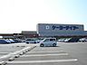 周辺,2LDK,面積51.3m2,賃料5.2万円,JR常磐線 神立駅 徒歩15分,,茨城県土浦市神立中央3丁目