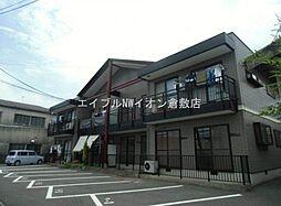 岡山県倉敷市児島赤崎1丁目の賃貸アパートの外観