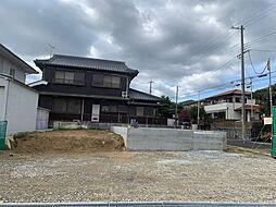 三田駅 3,230万円