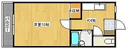 コーポ里村[3階]の間取り