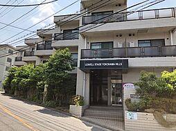 神奈川県横浜市神奈川区高島台23の賃貸マンションの外観