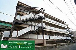 小倉マンション[1階]の外観