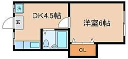 納田マンション[2階]の間取り