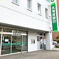 北海道銀行 鳥...