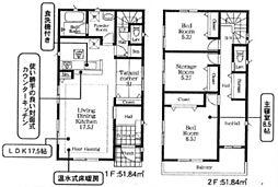 与野本町駅 4,280万円