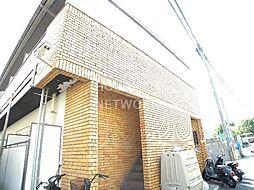 ロイヤルハイツ上賀茂[212号室号室]の外観