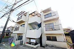 寺尾サイトーハウス[2階]の外観