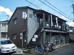 西川第2住宅[0103号室]の外観