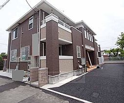 京都府城陽市観音堂西畑の賃貸アパートの外観