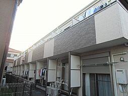 幕張本郷駅 5.3万円