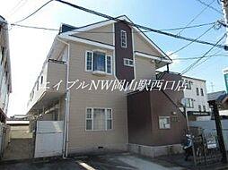 清輝橋駅 2.4万円