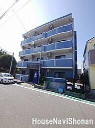 ベルフォート湘南[2階]の外観