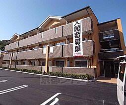京阪本線 石清水八幡宮駅 徒歩2分の賃貸マンション