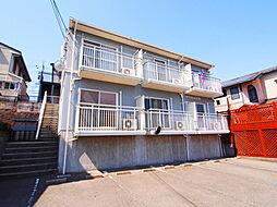 広島県広島市安芸区矢野南1丁目の賃貸アパートの外観