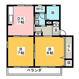 パインビューA[2階]の間取り