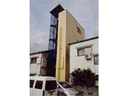 AKビル[4階]の外観