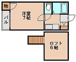 ブラマソーレ[1階]の間取り
