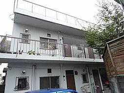 ごとう荘[1階]の外観