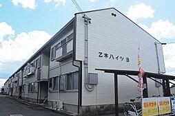 乙木ハイツB[103号室]の外観