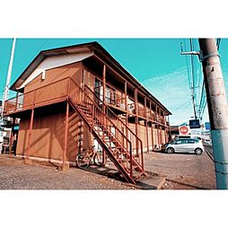 第3古沢荘[1階]の外観