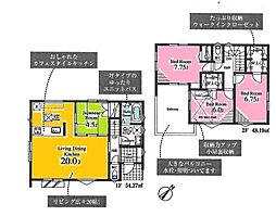 東大宮駅 4,980万円