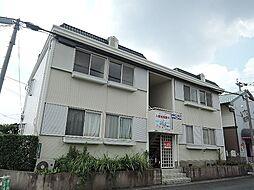 福岡県北九州市八幡西区永犬丸東町1丁目の賃貸アパートの外観