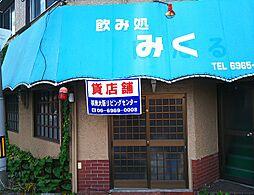 JR片町線(学研都市線) 放出駅 徒歩13分の賃貸店舗(建物一部)