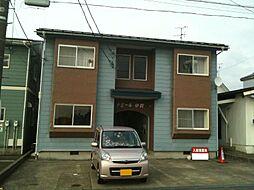 栖吉小学校前 2.8万円