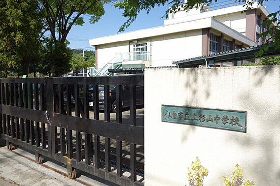 上杉山中学校9...